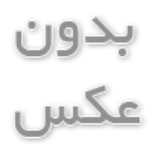 کد اهنگ آرمین نصرتی – ثارالله { نوحه }